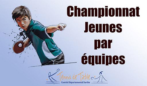 Championnat Jeunes : Les poules (Version 4)